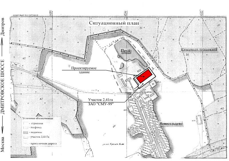 Как сделать ситуационный план на земельный участок 93