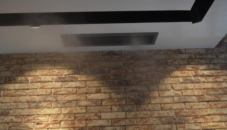 Туман в квартире
