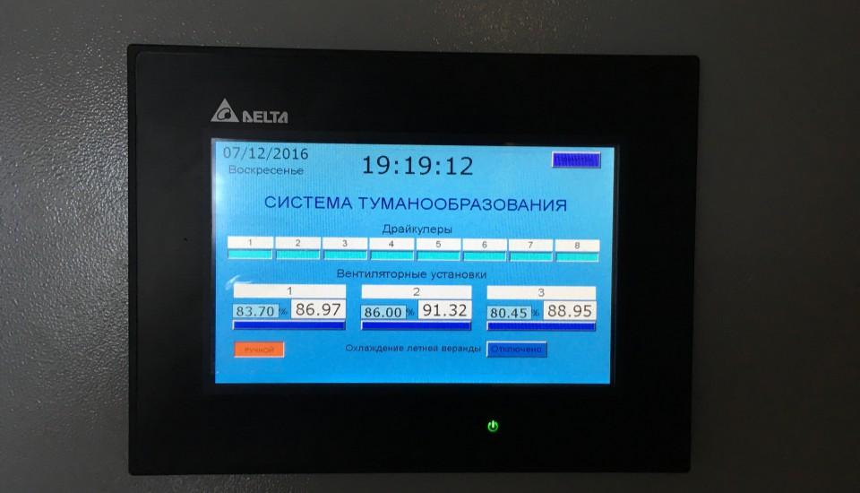 Шкаф управления системой адиабатического увлажнения